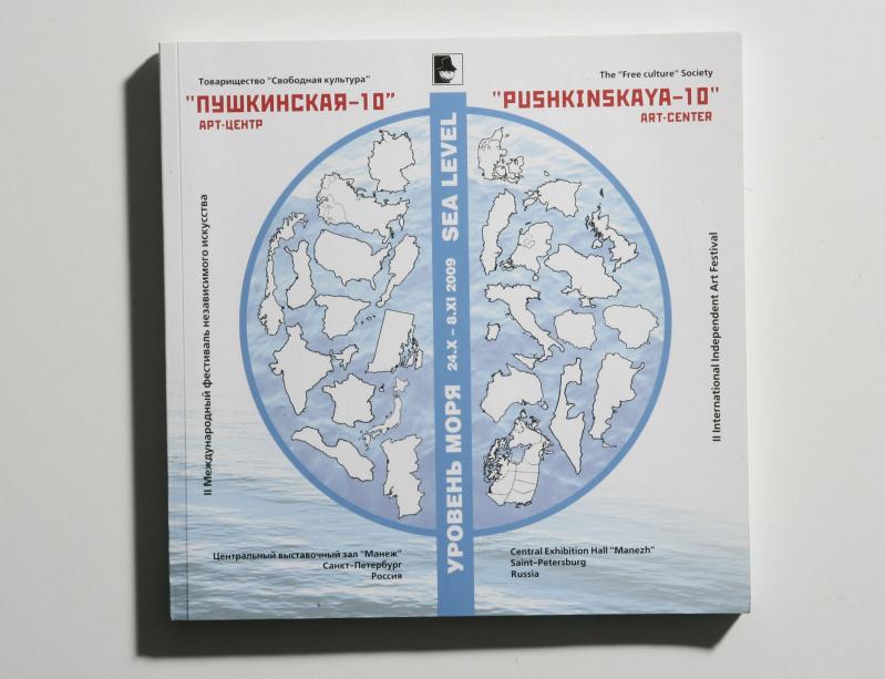Sea level - San Pietroburgo 2009 - Gabriella Goffi - copertina catalogo collettiva