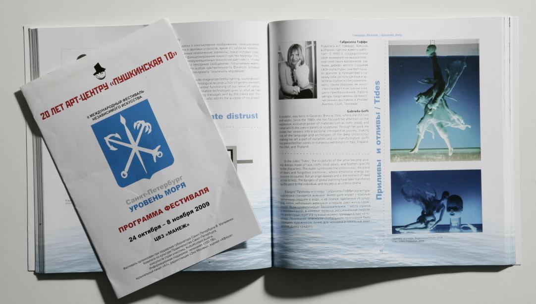 Sea level - San Pietroburgo 2009 - Gabriella Goffi - pagina interna, immagini di Maree
